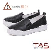 TAS幾何星星造型沖孔牛皮休閒鞋-個性黑
