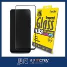 好貼 hoda 2.5D隱形滿版高透光9H鋼化玻璃貼/HTC Desire 20 Pro/螢幕保護貼/防油汙/高透光【馬尼通訊】
