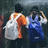 後背包 運動雙肩包女韓版潮輕便大容量校園高中學生書包初中男女電腦背包