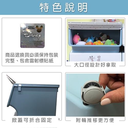 特惠-米奇直取式可疊收納箱30L-2入組