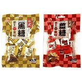Chiao-E 巧益 日式手工黑糖塊(90g) 款式可選【小三美日】