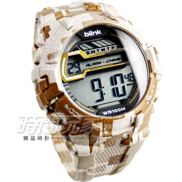 JAGA Blink系列 防水手錶 運動錶 液晶冷光照明 水轉印花色 男錶 迷彩 日期 計時碼表 M1087-DH(白咖啡)