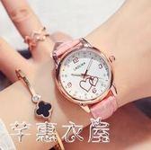 圣誕節節禮物可愛時尚夜光手錶皮帶錶防水女士手錶女高中學生 芊惠衣屋