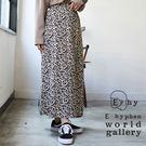 ■E hyphen world gallery■  本季流行滿版豹紋長裙 優雅喇叭裙剪裁增添女性氣質
