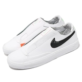 Nike 休閒鞋 Blazer Slip 白 黑 皮革 無鞋帶 小白鞋 女鞋 百搭款 【ACS】 CJ1651-102