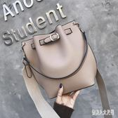 水桶包KISS ME純色小包包女2019新款斜挎包時尚單肩包手提包 qw4888『俏美人大尺碼』