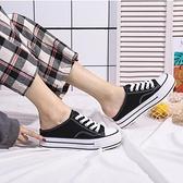 內增高半拖帆布鞋新款無後跟懶人鞋女一腳蹬鬆糕厚底小白托鞋 夏季狂歡