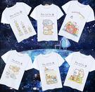 角落生物T恤可愛貓咪白熊企鵝炸豬排二次元動漫周邊短袖男女衣服
