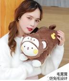 暖水袋 充電式防爆新款熱水袋煖寶寶可愛韓版毛絨暖手寶韓版成人暖水袋女 3C公社