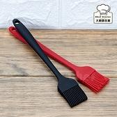 米諾諾不沾鍋矽膠料理刷21cm油刷烘焙刷-大廚師百貨