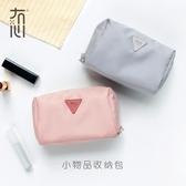 冇心 化妝包小號便攜韓國簡約可愛大容量收納包迷你小淑女手拿包