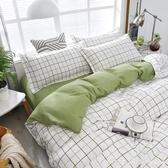床包 被套單件學生宿舍單人雙人150x200x230被罩冬季男女1.5m1.8米被單 俏girl
