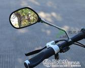 公路山地自行車電動車後視鏡反光鏡車把鏡單車配件騎行裝備