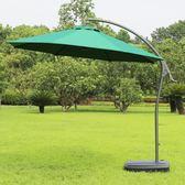 大太陽傘露台香蕉傘摺疊崗亭傘室外擺攤傘陽台庭院傘