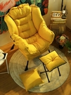 單人沙發 單人沙發椅學生宿舍電腦椅現代簡約家用臥室陽臺靠背躺椅【新品狂歡】