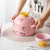 豬豬鍋皇冠陶瓷砂鍋小豬鍋煲湯家用燃氣耐高溫泡面鍋燉鍋【輕奢時代】
