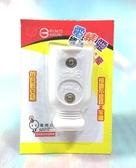 電精靈插座 PP002【52503568】插座《八八八e網購
