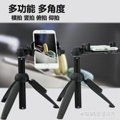 自拍桿萬能通用華為美圖手機架自照三腳架蘋果Xs藍芽迷你拍照支架