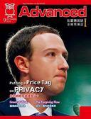 彭蒙惠英語雜誌 9月號/2018