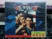 影音專賣店-V57-021-正版VCD【捍衛戰士】-湯姆克魯斯