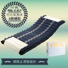 OLA舒適型氣墊床 | OLA-Q2-E...