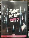 挖寶二手片-C10-058-正版DVD-電影【十三號星期五(第二集)】-史提夫麥爾 海報是影印