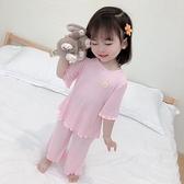 女童睡衣夏季純棉兒童可愛超萌小童公主女寶寶空調薄款雛菊家居服8 幸福第一站