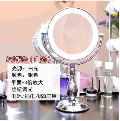 帶燈LED化妝鏡浴室插電梳妝美容鏡 可調光【銀色 白光 三倍放大】