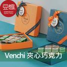 【豆嫂】義大利零食 Venchi 精緻奢華三層夾心巧克力禮盒