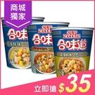 日清 合味道杯麵(1杯入) 海鮮味/香辣海鮮味/XO醬海鮮味 款式可選【小三美日】$39