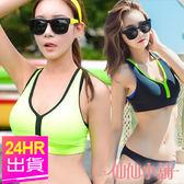 二件式泳衣 黑/綠 M~XL 運動風兩件式比基尼泳裝 溫泉SPA泡湯 仙仙小舖