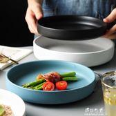 餐盤陶瓷深盤 北歐創意啞光湯盤大號餐盤飯盤圓形菜盤子家用餐廳餐具 伊莎公主