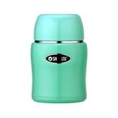 悶燒罐-小型隨身精緻品味居家食物保溫瓶5色73k13【時尚巴黎】