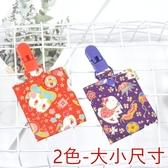 (無蓋款)  平安符袋 安全夾 護身符袋 幸運御守 香火袋-果漾妮妮【M2962】