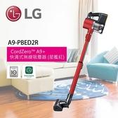 (展示福利機) LG 樂金 CordZero™ A9+ 快清式無線吸塵器 A9PBED2R (時尚紅) 公司貨