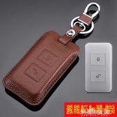 比亞迪唐鑰匙包/秦/G5/速銳鑰匙套唐/宋DM/G5秦EV300滑蓋鑰匙包  解憂雜貨鋪