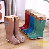高筒雨鞋女長筒雨靴防滑水鞋套鞋膠鞋韓國時尚水靴【輕奢時代】