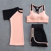 瑜珈服套裝(兩件套)-清新簡約夏季戶外女運動服3色73oc11【時尚巴黎】