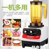 龍惠萃茶機商用沙冰機全自動粹萃茶奶蓋機多功能奶昔攪拌機 後街五號