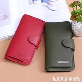 長夾 2021新款錢包日韓女士三折長款錢夾簡約學生皮夾時尚大容量手拿包 艾家