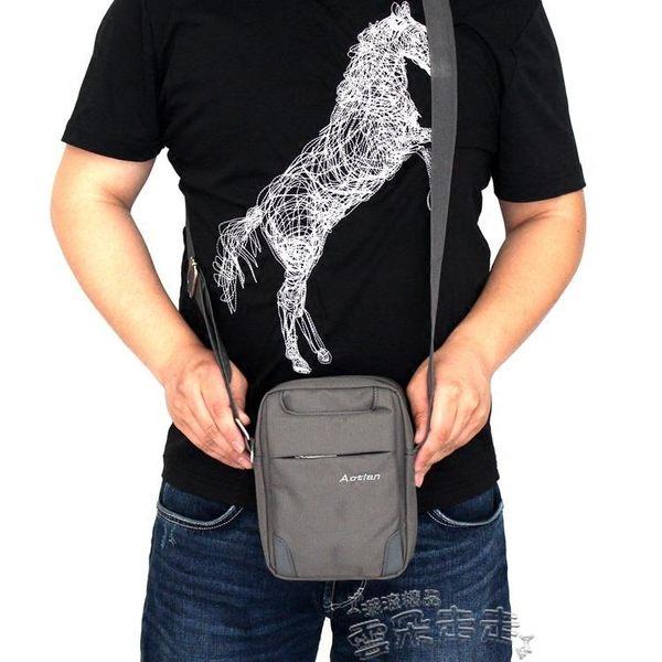 尼龍包新款男士迷你小包包側背斜背背包防水牛津帆布休閒旅遊行 【品質保證】