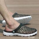夏季時尚洞洞鞋男拖鞋沙灘鞋新款潮流學生半拖鞋包頭涼鞋韓版 伊芙莎