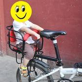 自行車兒童座椅加高加厚折疊山地車兒童后置寶寶座椅電動車后座WY