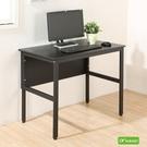 《DFhouse》頂楓90公分電腦辦公桌 工作桌 電腦桌椅 辦公桌椅 書桌椅 臥室 書房 辦公室 閱讀空間