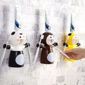 卡通擠牙膏器牙刷架擠壓器全壁掛吸壁式可愛兒童刷牙洗漱套裝 HH1527【潘小丫女鞋】