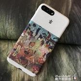 oppor11s夏天清爽手機殼r9splus全包浮雕保護套r11簡潔r15網紅風 魔方