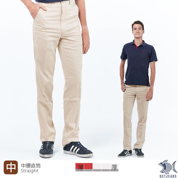 【NST Jeans】夏季薄款 慵懶南美風 淺杏色斜口袋休閒長褲(中腰) 390(5679) 台製 紳士 男
