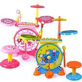 寶麗男孩樂器寶寶架子鼓兒童爵士鼓電子琴音樂敲打玩具初學者女孩 baby嚴選