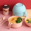 便當盒 泡面碗帶蓋飯盒碗單個學生餐具套裝大碗湯碗飯碗便當盒一人食神器【快速出貨八折搶購】