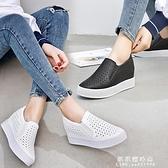 2020新款春夏厚底楔形樂福鞋女鏤空單鞋內增高厚底鬆糕休閒懶人小白鞋 果果輕時尚